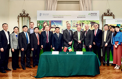 IT Carlow becomes first Irish institute of technology to establish in China